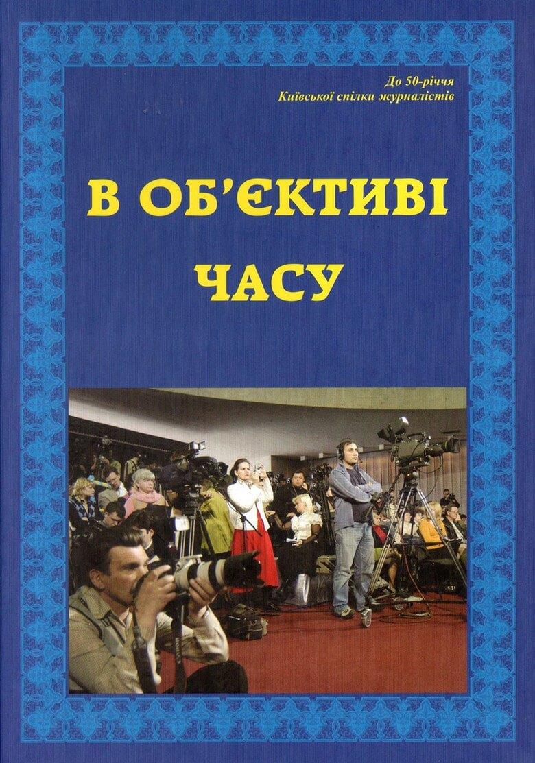 Тезисы А.В.Пешко